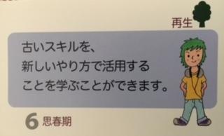 IMG_8328.JPG